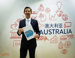 Aussie presences at CIIE Shanghai