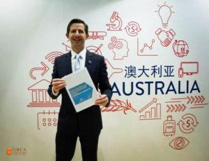 Aussie presences at CIIE Shanghai