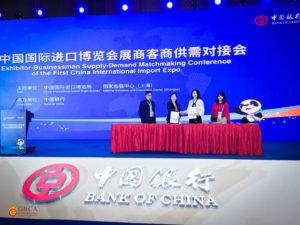 GBCA in China International Import Expo