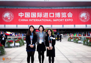 GBCA in China International Import Expo