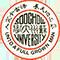 Soochow-Uni-Logo